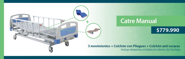 Catre manual 3 movimientos más colchón con pliegues y colchón anti escaras con motor
