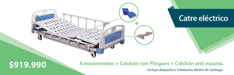 Catre eléctrico 4 movimientos más colchón con pliegues y colchón anti escaras con motor