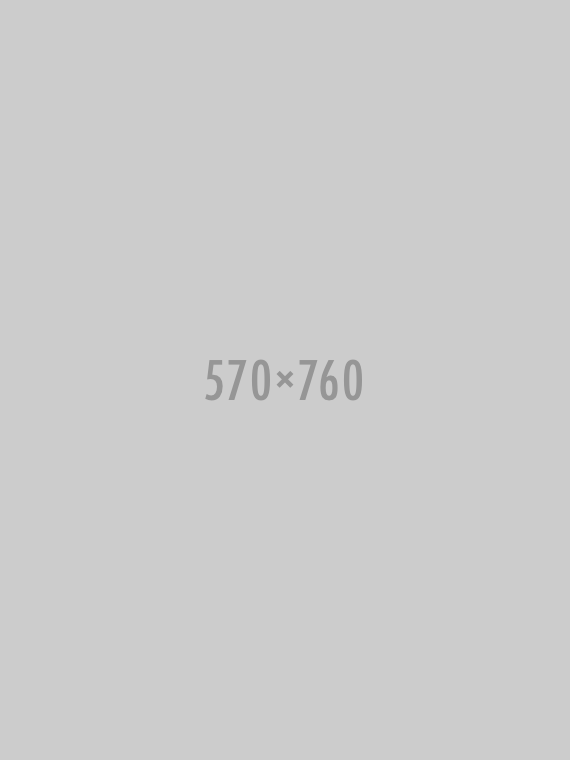 Macaco com gola (MAC089)